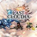 Crunchyroll Games to Co-Publish Last Cloudia