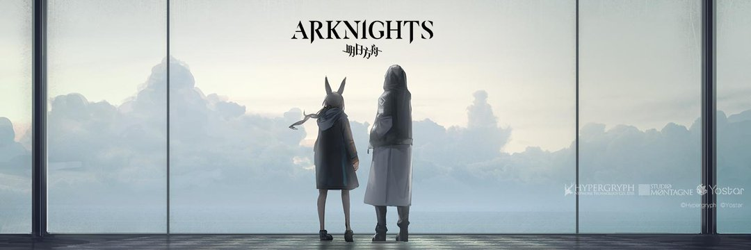 Arknights Global hits 100,000 Pre-Registration Goal