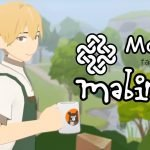 Mabinogi Mobile SEA server - Official Launch Dec 4th, 2019
