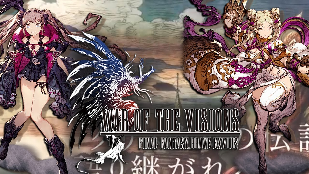 War of the Visions: FFBE Guild Application