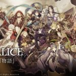 SINoALICE - Choosing your jobs and weapons