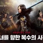 Blade & Soul: Revolution - Before You Play