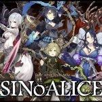 SINoALICE Guild Application