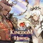 Kingdom of Heroes - [Video]Tower of Arrogance - Boss Guide